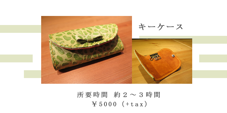 workshop_goods_7